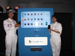 Vending Machine Job Awesome Google Bringing NFCenabled App Vending Machines To Japan Android