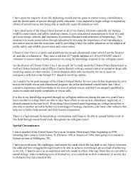 scholarship essay  3
