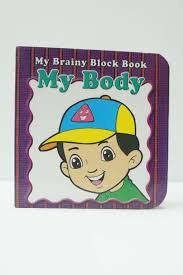 My Brainy Block Book - My Body@Educational Books, Flash Card ...