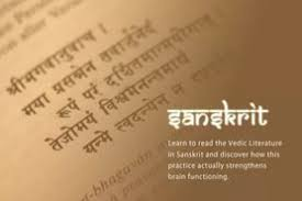sanskrit essays in sanskrit language  sanskrit essays in sanskrit language