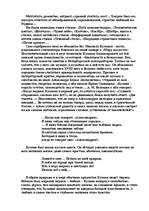 Серебряный век Реферат История культура id  Реферат Серебряный век 17