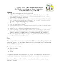 lemoyne martin luther king jr essay contest last call ed elementary school essay middle school essay