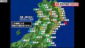 東日本 大震災 震源 地