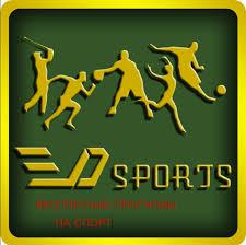 Бесплатные прогнозы на спорт 0 процентов