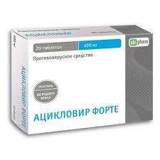 Лекарственное средство <b>Ацикловир форте</b> таблетки <b>400мг</b> №20 ...