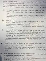 Sample Essay   Balaji D K IAS Rank       CSE        INSIGHTS IMS Maths