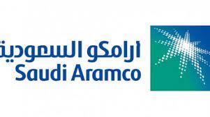 أعـلنت أرامكو السعودية نتائجها عن الربع الأول من عام 2021 وعن توزيعات الأرباح عن الفترة ذاتها بتاريخ 04 مايو 2021. ادراج أرامكو السعودية فاق أبل في السوق العالمية Attounisiyoun