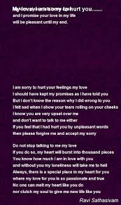 Im Sorry Poems Love