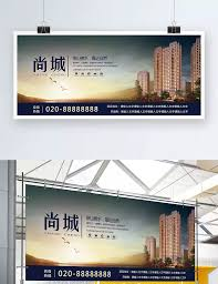 Real Estate Board Design Atmospheric Shangcheng Real Estate Board Design Template For