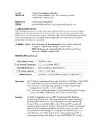 Embeded Linux Engineer Sample Resume 3 Embedded Systems Fresher Software