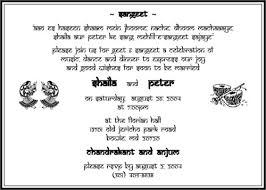rosario's blog 4853085904961816idb38b3b14f3f189e2e8b4f1a1cf79ef7d Wedding Card Fonts Hindi now indian wedding cards just a click away wedding card hindi fonts free download