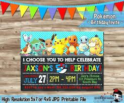 Printable Pokemon Birthday Invitations Birthday Invitation Inspired
