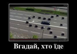 """Оккупанты не могут восстановить трассу Симферополь - Севастополь из-за дефицита арматуры: """"Вся сталь ушла на мост"""" - Цензор.НЕТ 8083"""