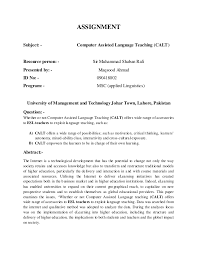 disadvantages of computer essay in english short essay on advantages and disadvantages of computers