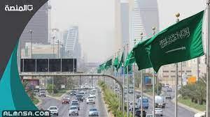 رقم دار الافتاء السعودية المجاني 2021 – المنصة