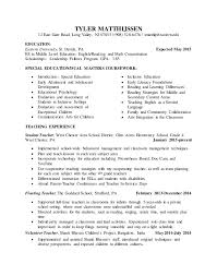 First Year Teacher Resume Examples Examples Of Resumes
