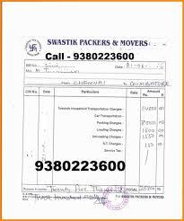 Printable Equipment Bill Of Trailer Rv Rental Invoice Template ...