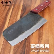 Svord Kiwi Santoku Carbon Steel Chef Knife Pink 725Carbon Steel Kitchen Knives