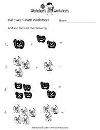 Printable Halloween Math Worksheets Wizard Multiplication Spiders ...