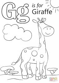 Printable Letter G Coloring Pages
