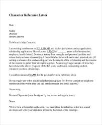 Personal Reference Sample Character Reference Letter Sample Scrumps