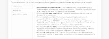 Проверить реферат на антиплагиат онлайн как написать реферат без  Проверка на плагиат по разным базам