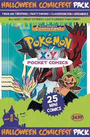 JUL160062 - HCF 2016 POKEMON POCKET COMICS XY MINI COMIC POLYPACK -  Previews World