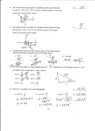 5 3 solving trigonometric equations ppt image 2 jpg precalculus honors