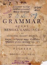 old bengali book in the national library india