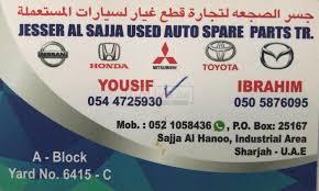 sharjah used car parts market