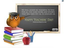 die besten teachers day ideen auf des teachers day speech teachers day essay teachers day in teachers day celebration in our school