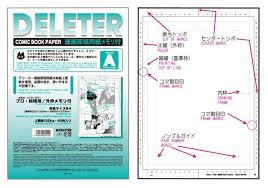 manga page size deleter comic book paper b4 scale a 135 kg 10 set ebay