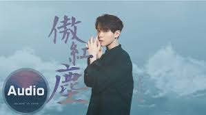 Image result for 扶摇》Legend of Fuyao 第01集