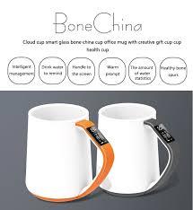 office mug. Cloud Cup Smart Glass Bone China Office Mug With Creative Gift Health