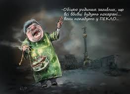 Горбатюк обвинил Порошенко, Луценко, Авакова и Грицака в торможении расследования дел Майдана - Цензор.НЕТ 3720