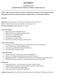 Example Of High School Resume For College Application example resume for high school students for college applications 1