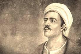Yunus Emre'ye Selam   Sabahattin Eyuboğlu - Oggito