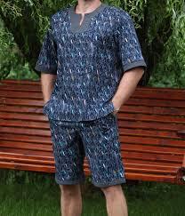 """Мужской <b>костюм</b> """" <b>Арчи</b> """", цена 750 грн., купить в Харькове ..."""