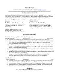 Sample Resume Professional Memberships Create professional resume Pinterest