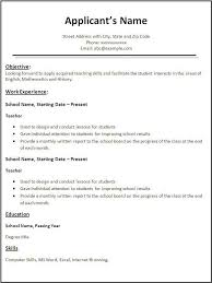 Best Solutions Of Sample Resume For Teachers Without Experience With