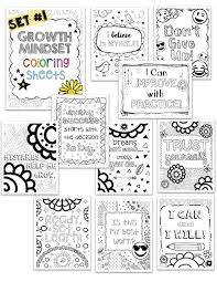 Free Coloring Page Growth Mindset Art Is Basic An Elementary