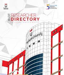 Display the field as a curve or vectors. Direktori Telkom University 2018 By Ppmtelkomuniversity Issuu
