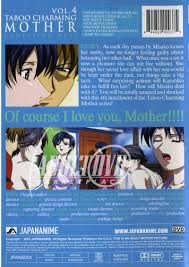 Taboo Charming Mother 4 Comparing Meat DVD Japan Anime