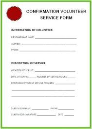 Community Service Hours Confirmation Letter Template