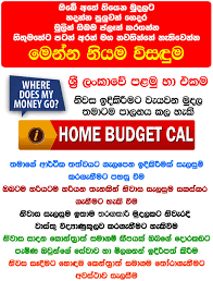 building a home budget house plan sri lanka houseplan lk house best construction