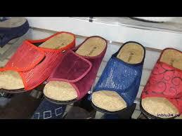 Ортопедические домашние <b>тапочки</b> | Обувь INBLU ...