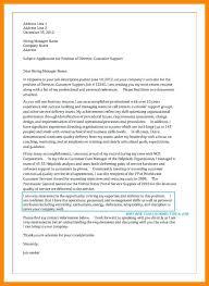 Sample Cover Letter For Recruiter Job Cover Letter Opening Cover ...