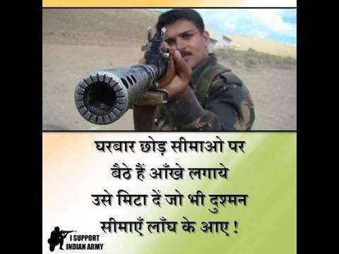shayari on indian army