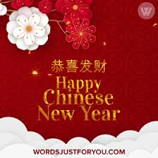 With tenor, maker of gif keyboard, add popular chinese new year animated gifs to your conversations. Cwqd01kb4yatom
