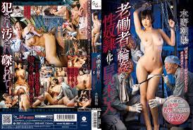 Asahi Mizuno A scat porn for you